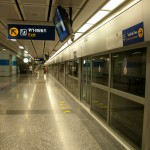 Станция Si Lom